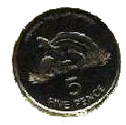 Turtle image on St. Helena 5p coin