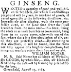 Hampshire Gazette, 1787. Historic Deerfield Library